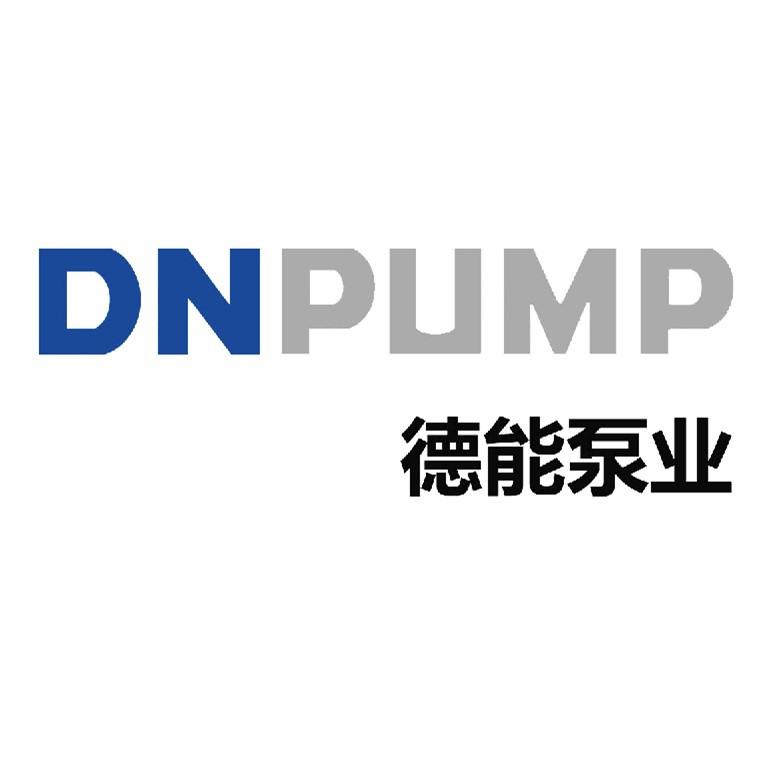 德能泵業天津有限公司