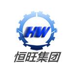 济宁恒旺地质勘探有限公司