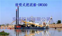 安徽東威牌絞吸式挖泥船專注于河道清淤使用