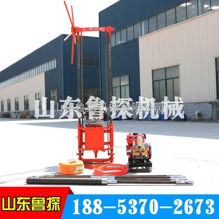 QZ-2B汽油取样钻机 野外工作必选机型