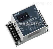 HJLL-99/A;HJLL-99/B數字式零序電流繼電器