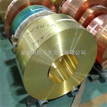 直销H62黄铜带 各种规格H68黄铜卷 黄铜箔材