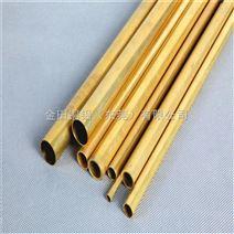 浙江铜管厂家 国产H59黄铜管 高精密H68铜管