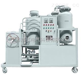 SNTS系列油品脱色设备(脱色滤油机)