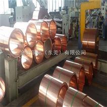 生产批发T2铜带 镀银铜带 超薄T2紫铜带铜箔