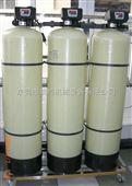 軟化水處理器