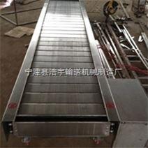 多层输送机、不锈钢输送带、浩宇生产批发厂