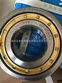 济南现货HRB/哈尔滨轴承推力球轴承51103