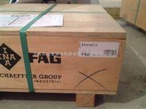 东营市FAG轴承优质原装调心滚子轴承23232