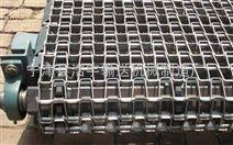 长城网带输送机、不锈钢输送带、厂家直销