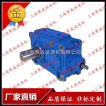 齿轮箱H3SH07/HH07/FH07/KH07/DH07/减速机