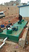 福泉地理式一體化污水處理設備