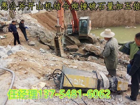 河北邢台矿山开采隧道掘进劈裂机