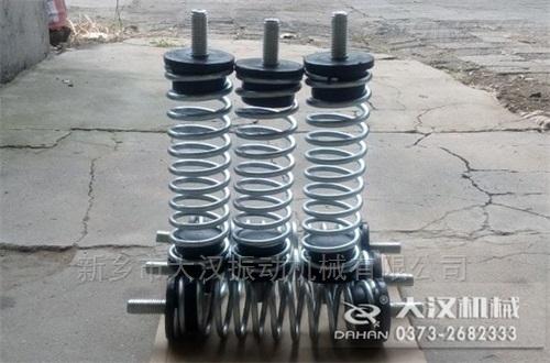 大汉生产的振动筛配件减震弹簧价格便宜