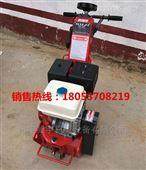 厂家直销小型路面汽油铣刨机 路面拉毛机