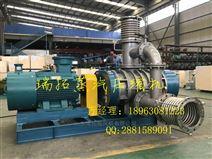 供应曝气风机水处理罗茨鼓风机专业供应商