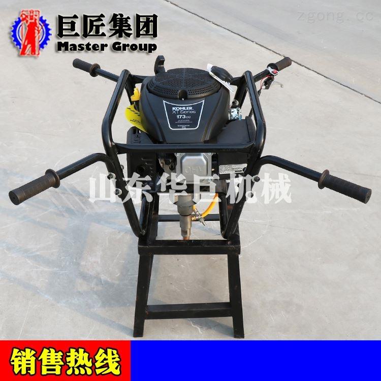 华巨提供BXZ-2双人背包式岩心钻机