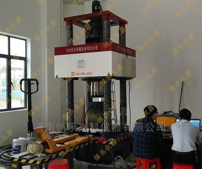 千斤顶加载系统校验仪测试仪一千吨反力框架