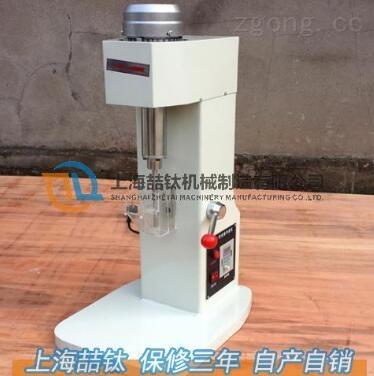 厂家直供XFG系列挂槽浮选机优质产品