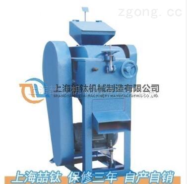 XPZ200*75双辊破碎机性能稳定产量高