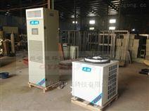 山東實驗室恒溫恒濕空調,英鵬YPHW-05F