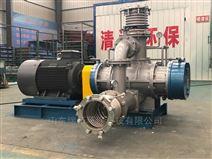 苏州蒸汽压缩机厂家 苏州MVR蒸汽|压|缩机