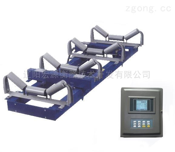 宏源衡器金属矿铁矿金矿专用皮带秤铁矿