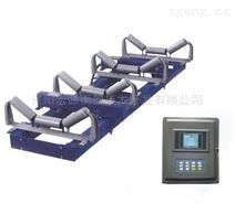 宏源衡器金屬礦鐵礦金礦專用皮帶秤鐵礦