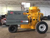 TK700濕式噴漿機