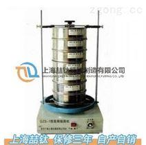 专业水准GZS-1高频振筛机