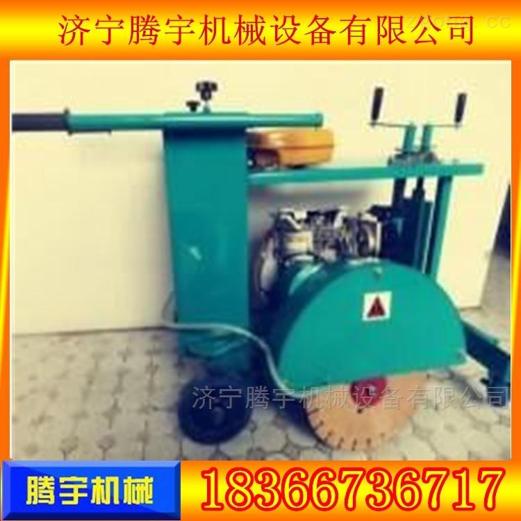 路面机械井盖切割机
