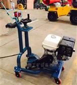 裂缝扩缝机价格  手推式沥青路面扩槽机 汽油开槽机生产厂家