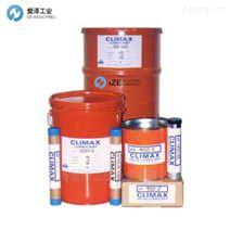 CLIMAX润滑脂950/950-S