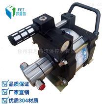 菲恩特厂家直销气驱液体增压泵 液压放大器