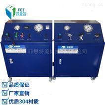 液压检漏设备 液体增压装置菲恩特牌