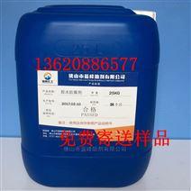 聚乙烯醇胶水防腐剂 PVA杀菌剂