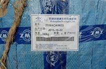 夏津供应ZWZ瓦房店轴承直线轴承LBE25A