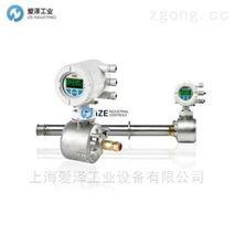 ABB 氧化鋯分析儀AZ20112112431112104E/STD