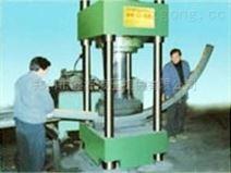Y西安煤矿专用折弯机使用现场报告(图)