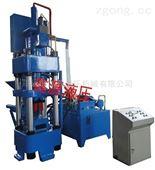 鑫源炼钢脱氧剂压块机可实现多块产量高Y
