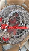 大吨位钢丝绳索具厂家-插编-镀锌手工编制