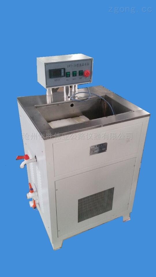恒胜牌hwy-30低温循环水浴型号/标准