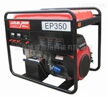 巨電汽油發電電焊機EP350