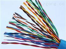 KX-HB-FFP補償導線輸出4-20ma信號