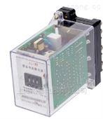 HJS-91/4F;HJS系列數字時間繼電器