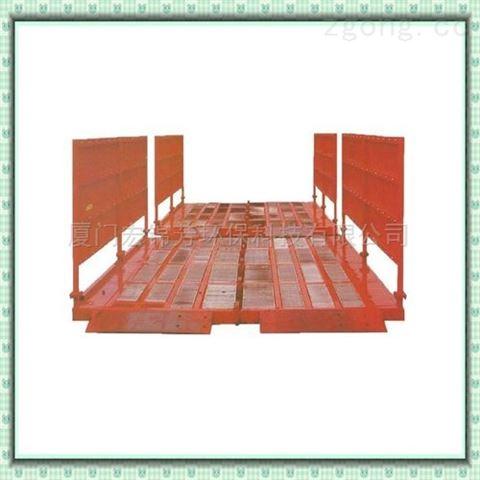 锦芳环保平板洗轮机