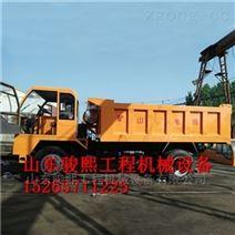 铜仁矿山用的运输车,工程式翻斗车,可定制
