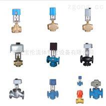 中央空调比例积分电动调节阀电动二通阀