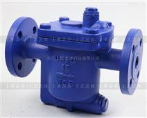 CS45H 倒置桶式蒸汽疏水阀CS45H