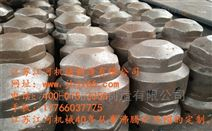江苏江河机械生产各种沸腾炉风帽